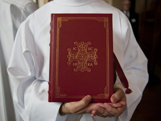 A Roman Missal - the Catholic book that preserves liturgical tradition for modern use